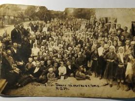 Фото 1934 року