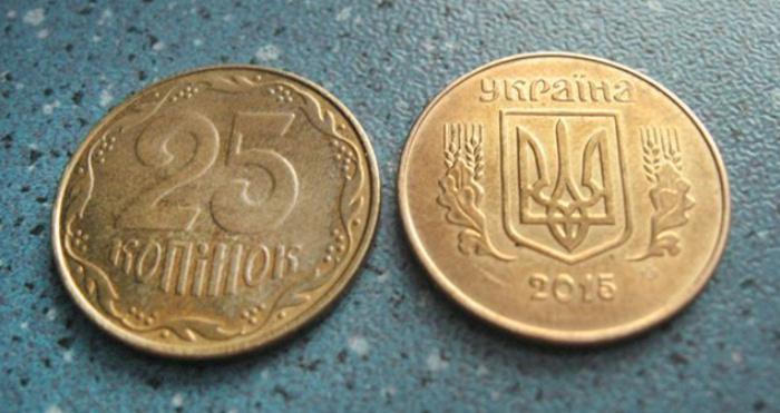 Збирають монети номіналом у 25 копійок