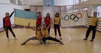 В Старовижівському центрі відбувся Олімпійський тиждень