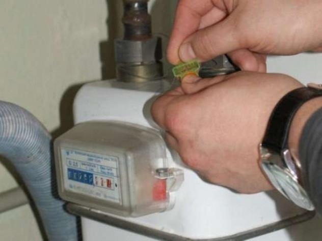 «Нафтогаз» дозволить самостійно обирати газові лічильники