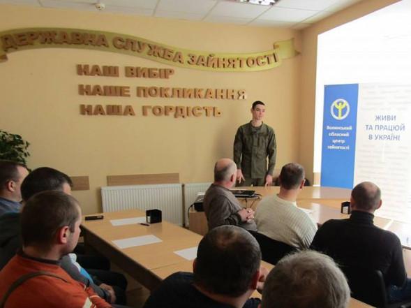 Безробітних Старовижівщини запрошують на роботу в армію