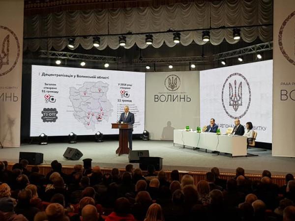 Волинь може стати західними воротами України в Європу, – Олександр Савченко