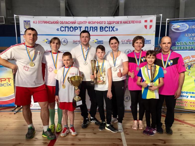 Родина з Володимира перемогла на обласному фестивалі «Мама, тато, я - спортивна сім'я»