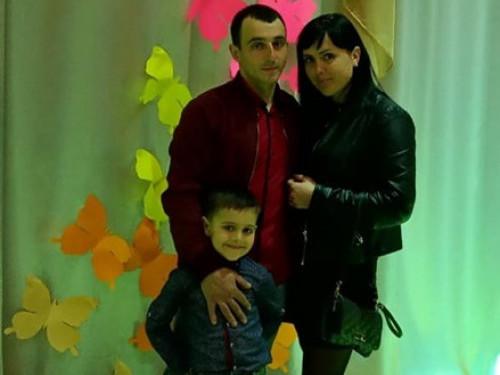 Сім'я Гочачків