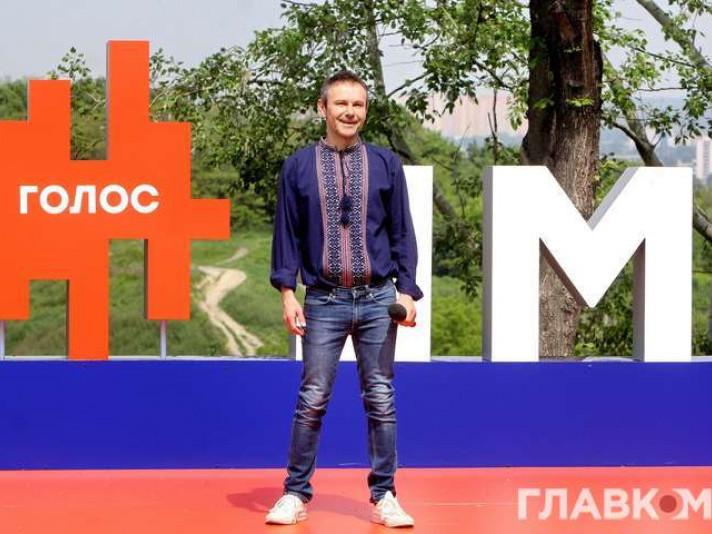 Святослав Вакарчук під час презентації «Голосу»