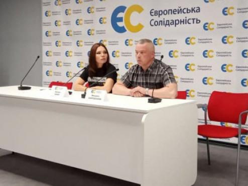 Вікторія Сюмар і Михайло Забродський