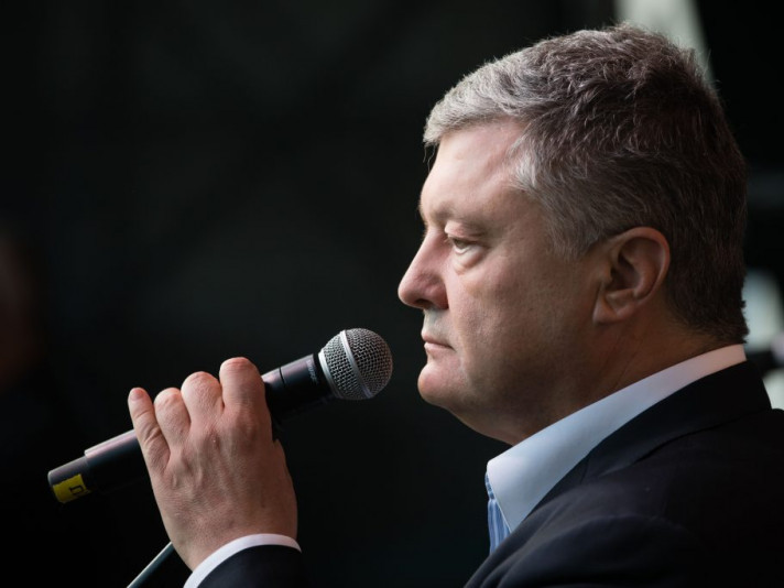 Петро Порошенко в Ужгороді