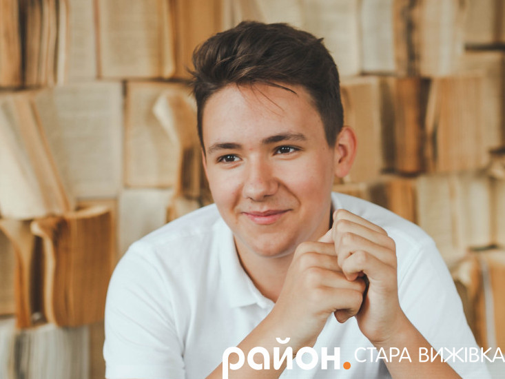 Ярослав Карпук