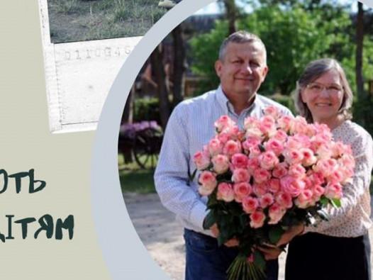 Миколата НінаКрикоти