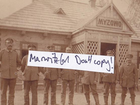 Село Мизове, 1916 рік. Ймовірно, на фото залізнична станція