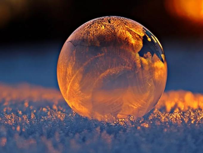 Прогноз погоди у Старій Вижівці на 15 лютого