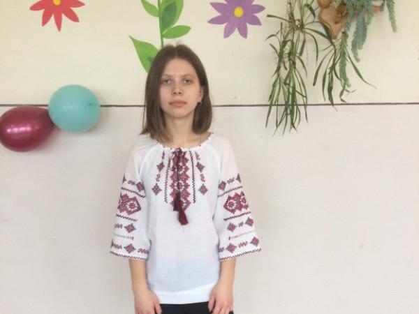 Валерія Ярмолюк