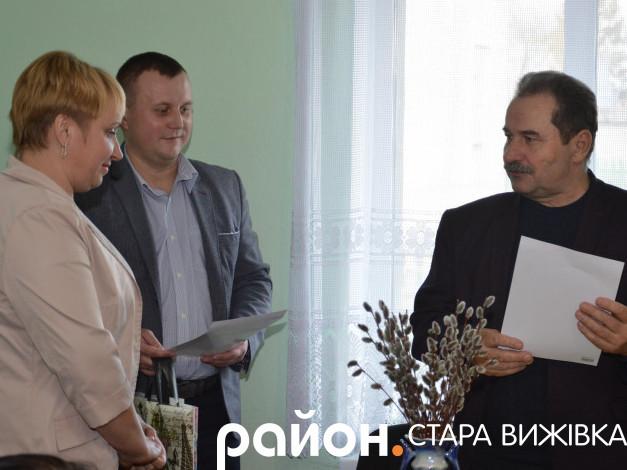 Петро Філюк вітає зі святом
