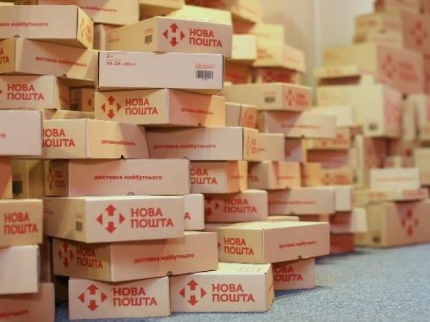 «Нова пошта» буде безкоштовно зберігати посилкидо кінця карантину