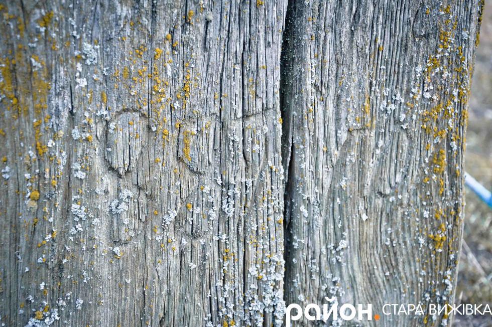 На деревині ще до сьогодні видно дату – «1887 год»