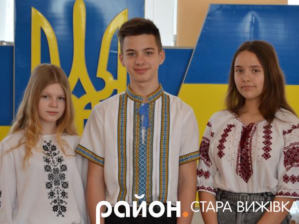 ОлександраДимарчук, РоманКовальі ЮліяКліщук