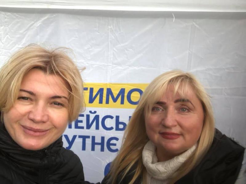 Ірина Геращенко та Лілія Кревська