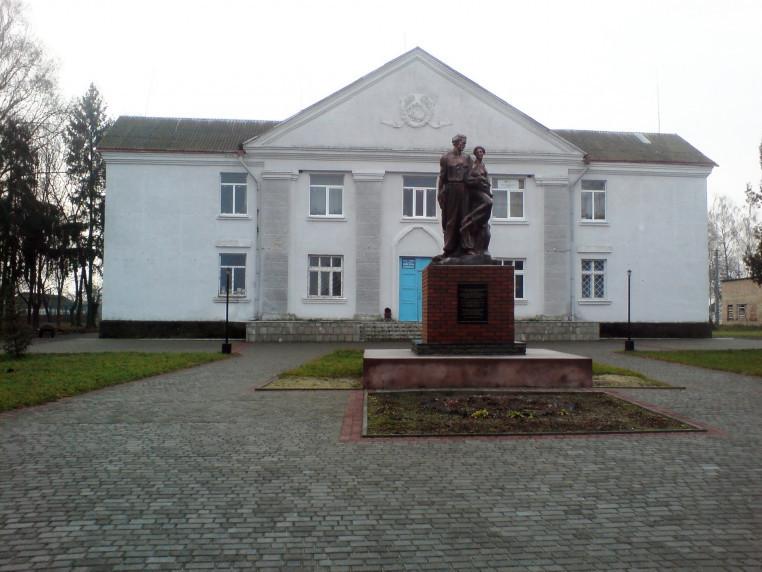 Сереховичівська сільська рада