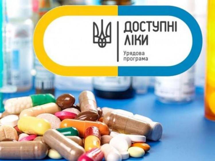 Список ліків оновили