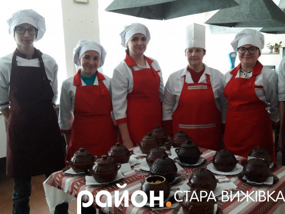 Юні кухарі