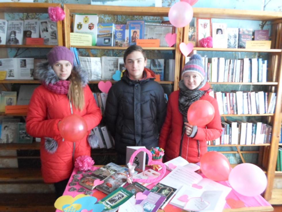 Бібліотеку прикрасили сердечками та кульками