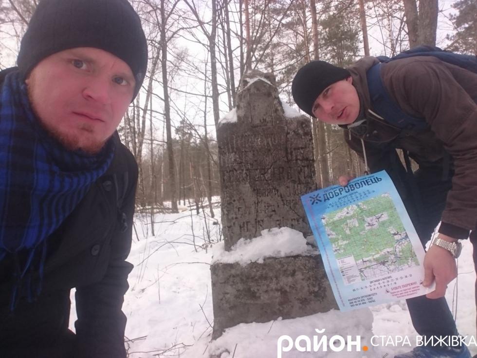 Біля німецької могили на старому цвинтарі