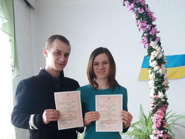 Дмитро та Марія