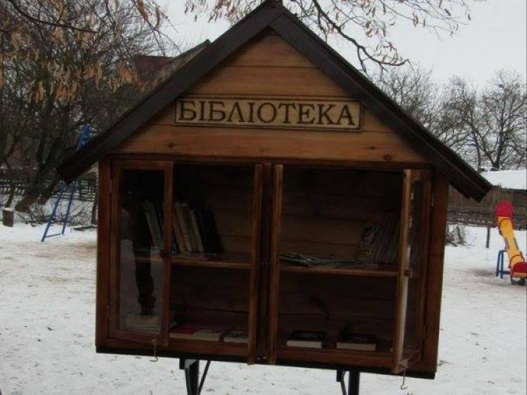 Так виглядає вулична бібліотека