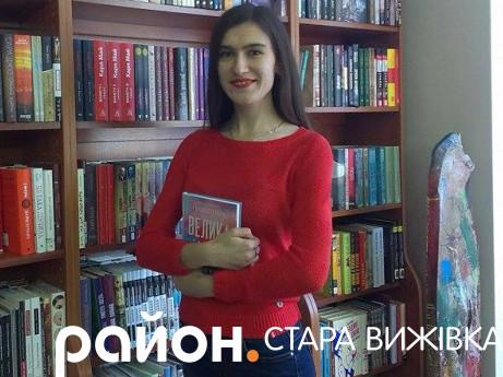 Галина Микитюк