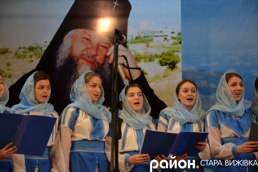 Дитячо-юнацький колектив «Покров»
