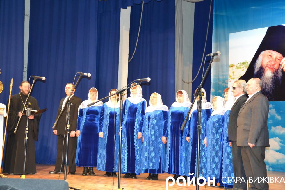 Виступ хору незрячих