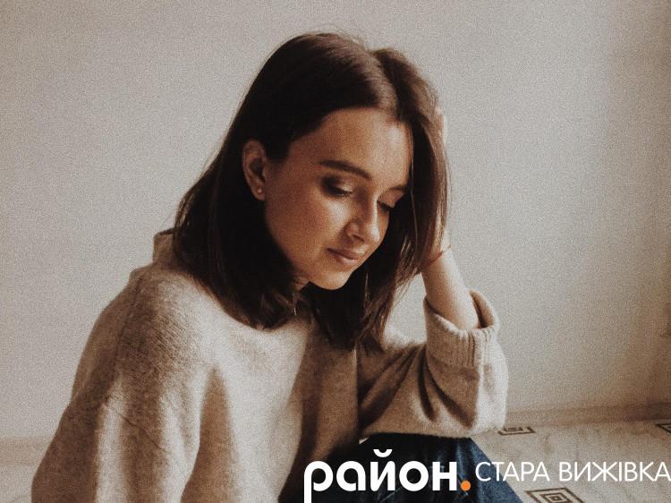 Христина Максименко