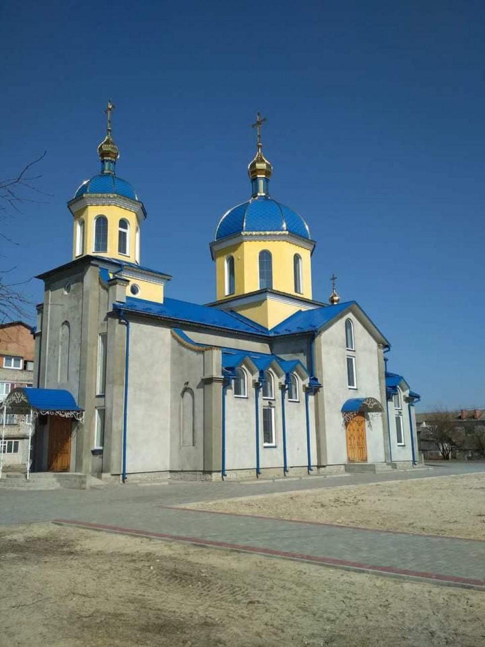 Храм Святителя Василія Великого