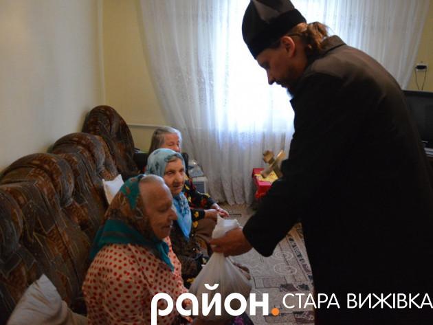 Відвідини стареньких