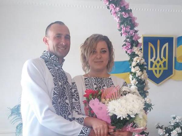 Ігор та Діана