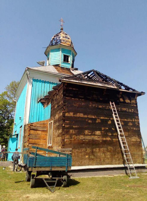 Так виглядає храм після пожежі