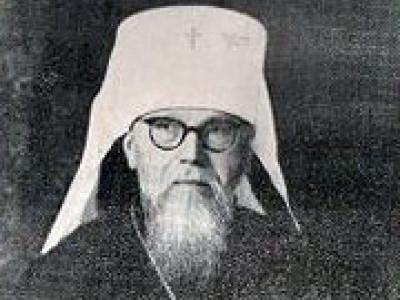 Митрополит Никанор