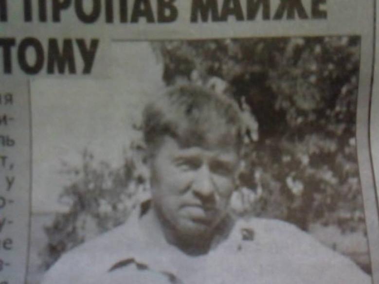 Василь Усік