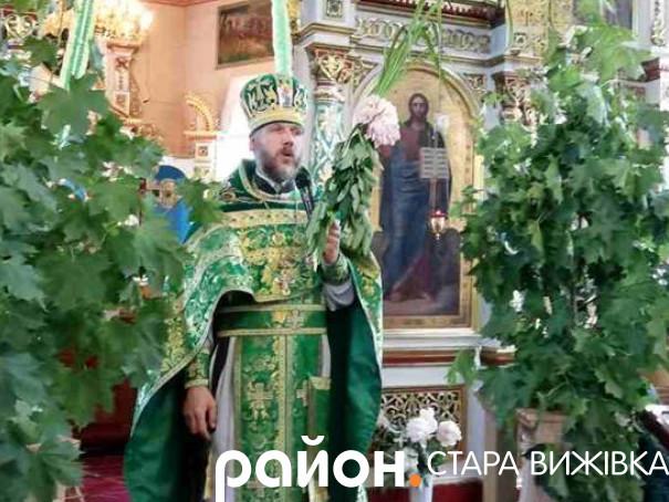 Отець Віктор Панчук