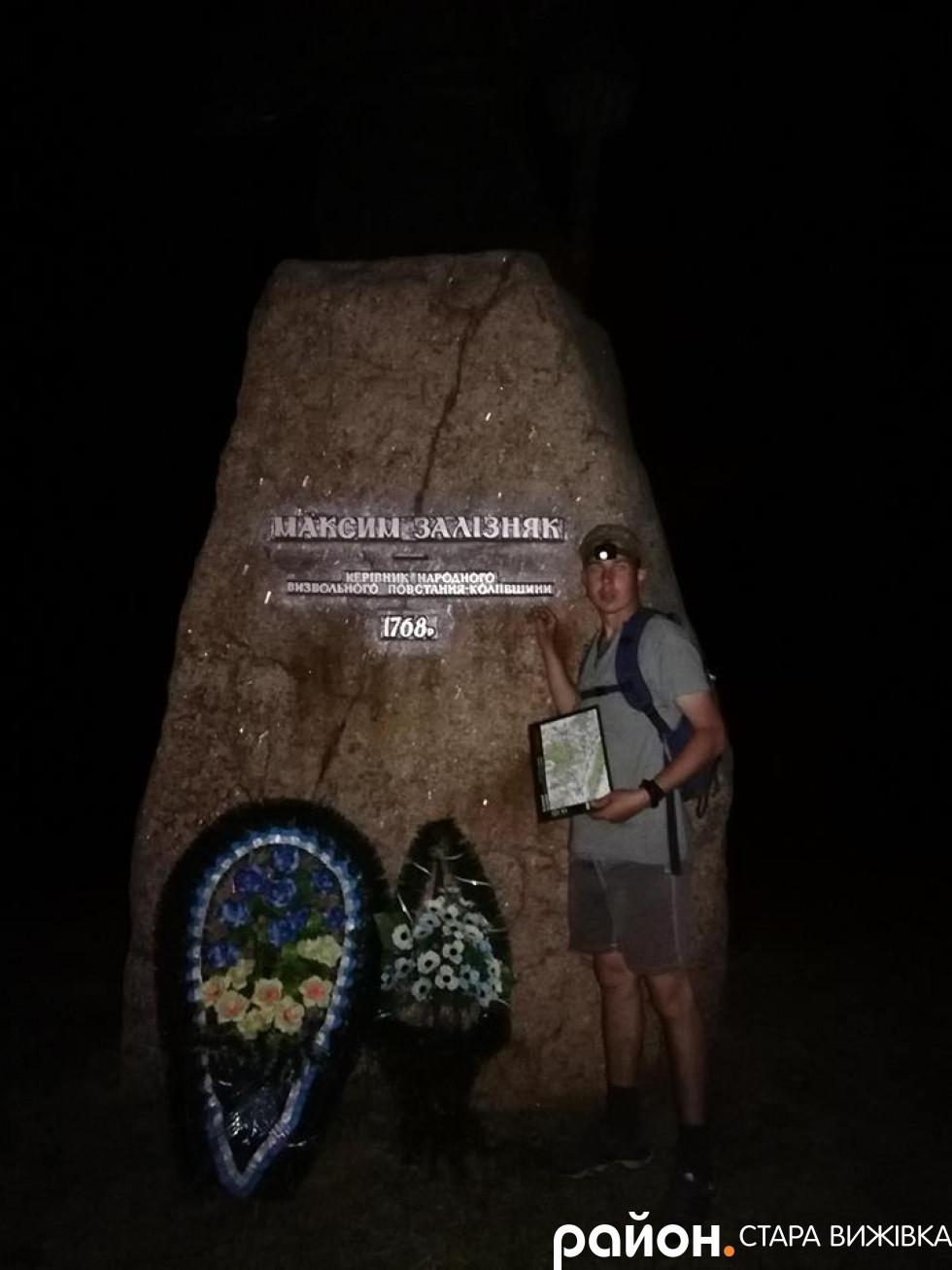 Біля пам'ятника Максиму Залізняку у Медведівці