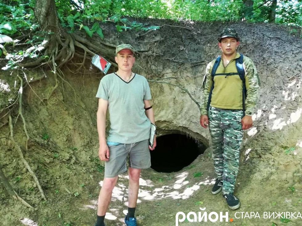 Біля печери