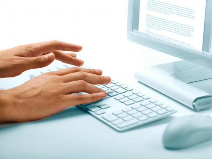 Старовижівчани можуть дізнатися розмір субсидії онлайн