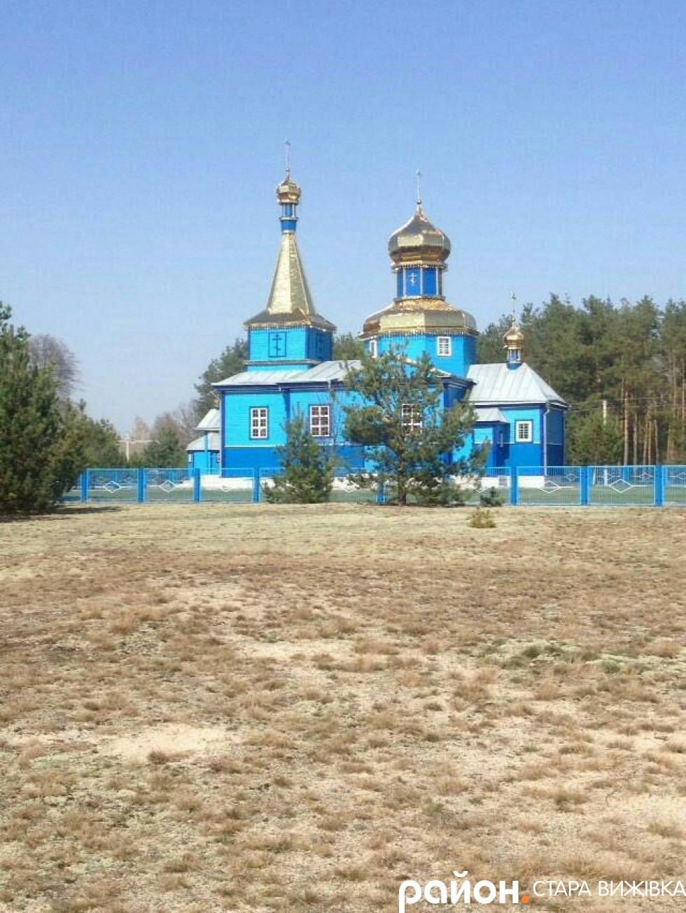 Іоано-Богословський храм
