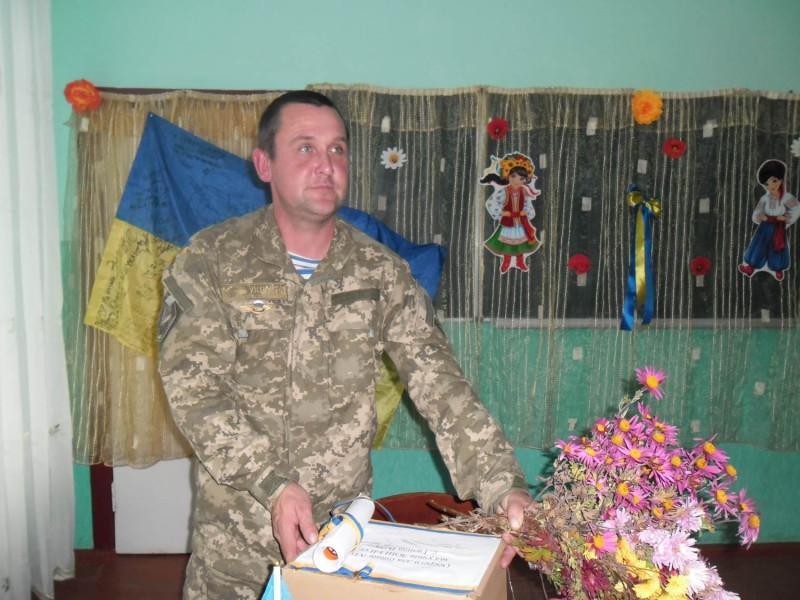 Вадим Філонюк