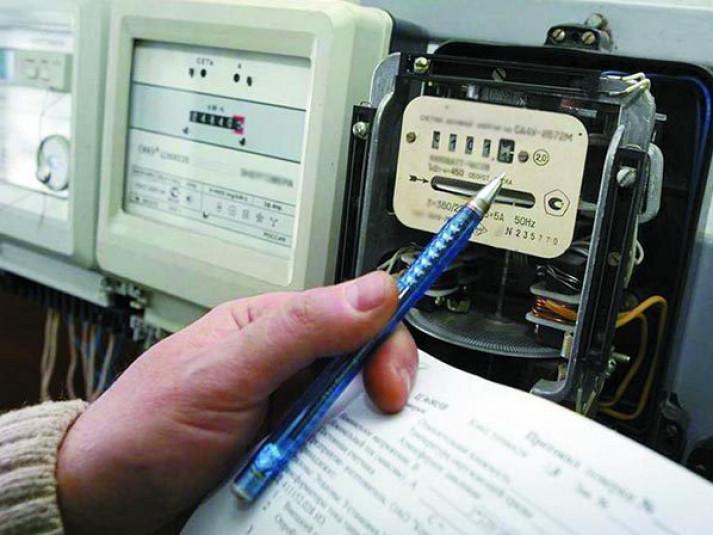 SMS, особистий кабінет, кол-центр, електронна пошта і навіть Телеграм – способи передачі показників електролічильника.