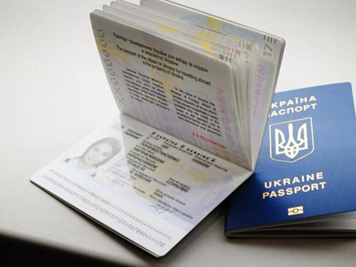 У Старій Вижівці можна отримати біометричний паспорт