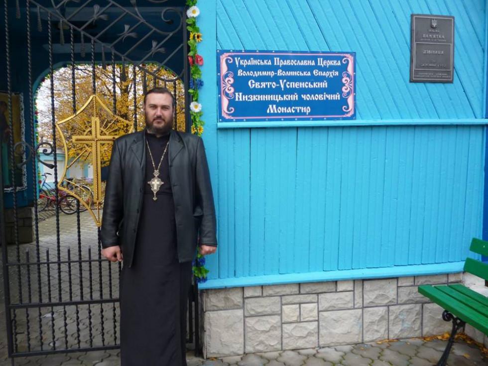 Священик Олександр Сандер