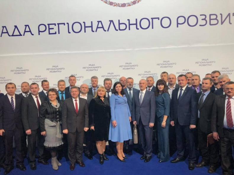 Волинська делегація