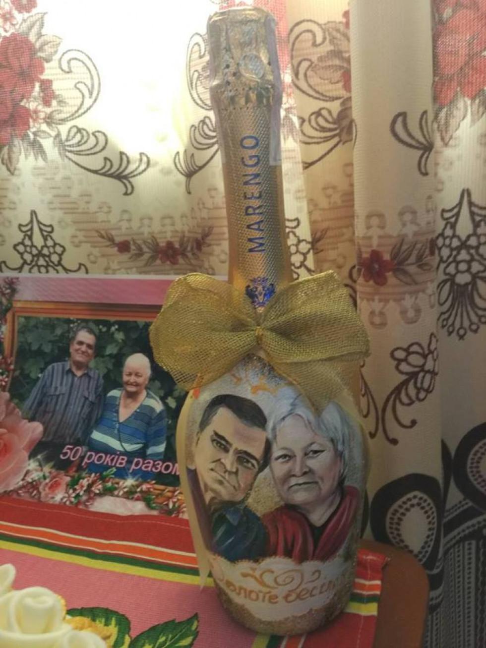 Подарунки від рідних