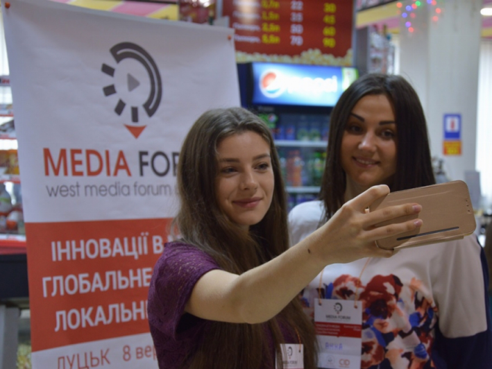 У Луцьку відбудеться ТретійWest Media Forum